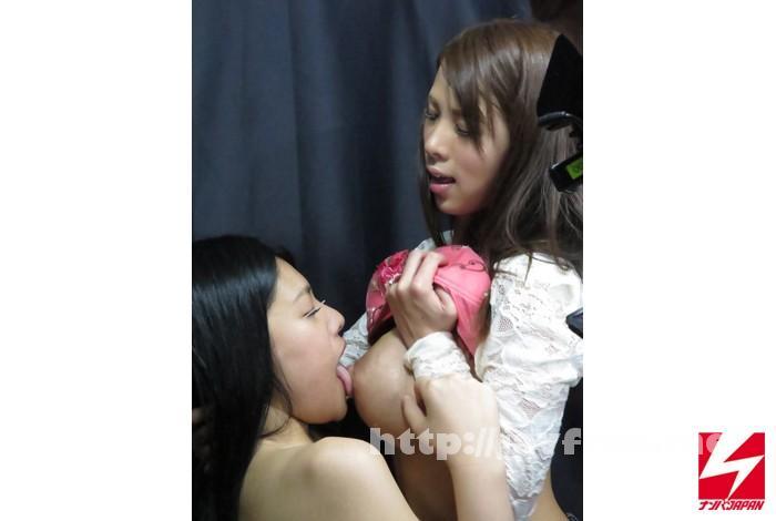 [NNPJ 040] 街角でナンパした素人娘たちは母乳Iカップおっぱいに興味津々!?母乳をたっぷり吸わせて飲ませてぶっかけレズプレイ 希咲エマと女監督なんともJAPANが行く、母乳まみれのトロ〜リ濃厚レズナンパ編2 希咲エマ 加藤はる希 NNPJ HARUKI