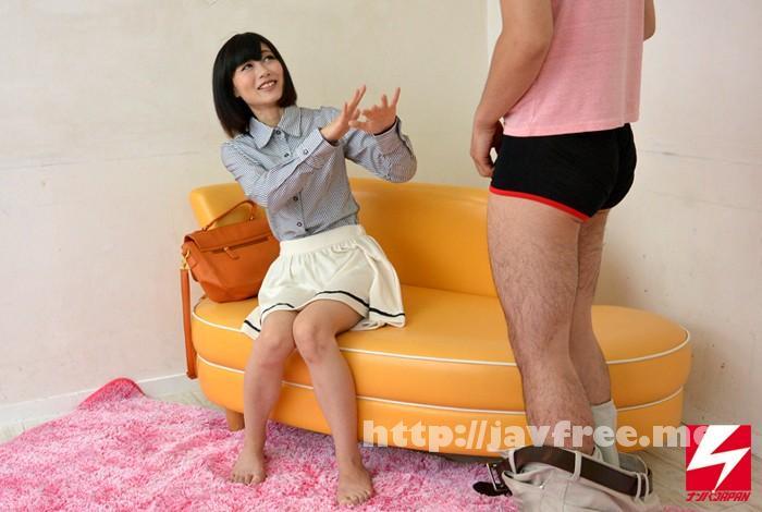 [NNPJ-133] そこの可愛いお嬢さん!ムラムラ男子のオナニー生オカズになってくれませんか?おピンク割れ目くっぱぁと女子自らおっぴろげ シコシコち●ぽとジュクジュクま●こが急接近!そのままズッポリ中出しSEXまでしてもらいました! - image NNPJ-133-4 on https://javfree.me