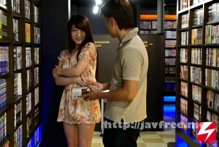 [NNPJ-137] 渋谷駅そばマンガ喫茶で素人ナンパ 始発待ちピチピチ美少女をガチで口説いて声も出せない個室空間のこっそりSEX隠し撮り! - image NNPJ-137-2 on https://javfree.me