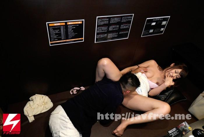 [NNPJ-137] 渋谷駅そばマンガ喫茶で素人ナンパ 始発待ちピチピチ美少女をガチで口説いて声も出せない個室空間のこっそりSEX隠し撮り! - image NNPJ-137-4 on https://javfree.me
