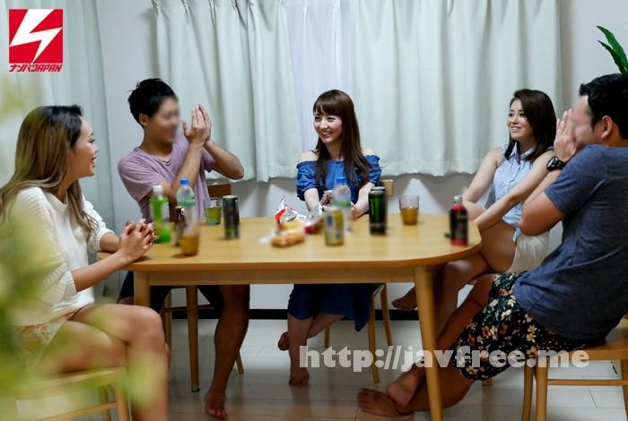 [NNPJ-139] 文京区にある女子大生入れ食いシェアハウス 同居している女子たち全員をハメた学生ナンパ師たちの盗撮SEX&ハメ撮り中出しドキュメント映像! - image NNPJ-139-1 on /