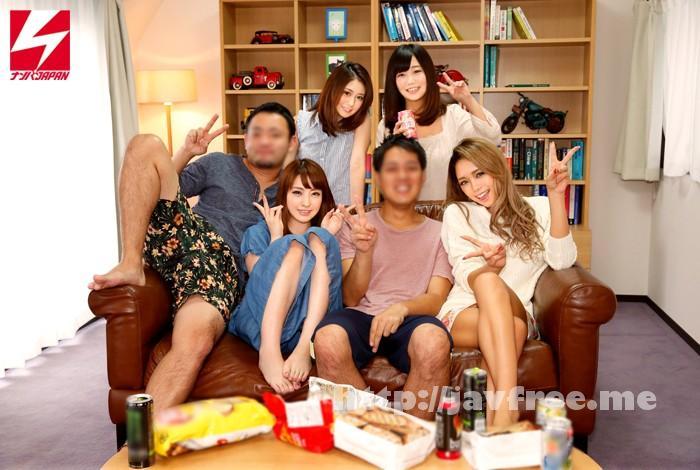 [NNPJ-139] 文京区にある女子大生入れ食いシェアハウス 同居している女子たち全員をハメた学生ナンパ師たちの盗撮SEX&ハメ撮り中出しドキュメント映像! - image NNPJ-139-2 on /