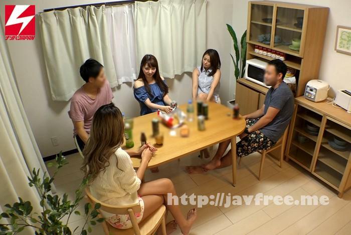 [NNPJ-139] 文京区にある女子大生入れ食いシェアハウス 同居している女子たち全員をハメた学生ナンパ師たちの盗撮SEX&ハメ撮り中出しドキュメント映像! - image NNPJ-139-4 on /