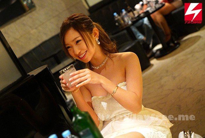 [HD][NNPJ-235] 関東近郊の大型キャバクラで見つけた「無自覚枕営業?飲むととにかくHしたい!」人気No.1巨乳キャバ嬢が酔ったノリでAVデビューしちゃいました!あやかちゃん(源氏名)23歳 ナンパJAPAN EXPRESS VOL.50 - image NNPJ-235-1 on https://javfree.me