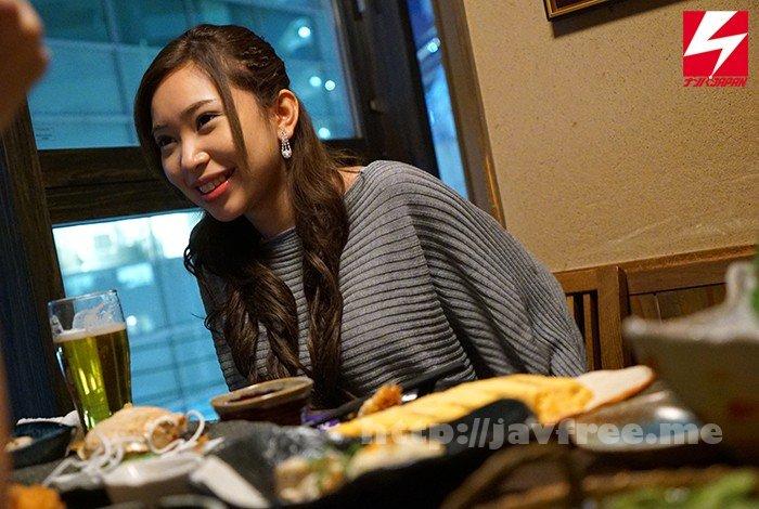 [HD][NNPJ-235] 関東近郊の大型キャバクラで見つけた「無自覚枕営業?飲むととにかくHしたい!」人気No.1巨乳キャバ嬢が酔ったノリでAVデビューしちゃいました!あやかちゃん(源氏名)23歳 ナンパJAPAN EXPRESS VOL.50 - image NNPJ-235-6 on https://javfree.me