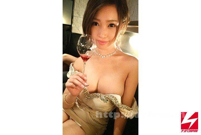 [HD][NNPJ-235] 関東近郊の大型キャバクラで見つけた「無自覚枕営業?飲むととにかくHしたい!」人気No.1巨乳キャバ嬢が酔ったノリでAVデビューしちゃいました!あやかちゃん(源氏名)23歳 ナンパJAPAN EXPRESS VOL.50 - image NNPJ-235-9 on https://javfree.me