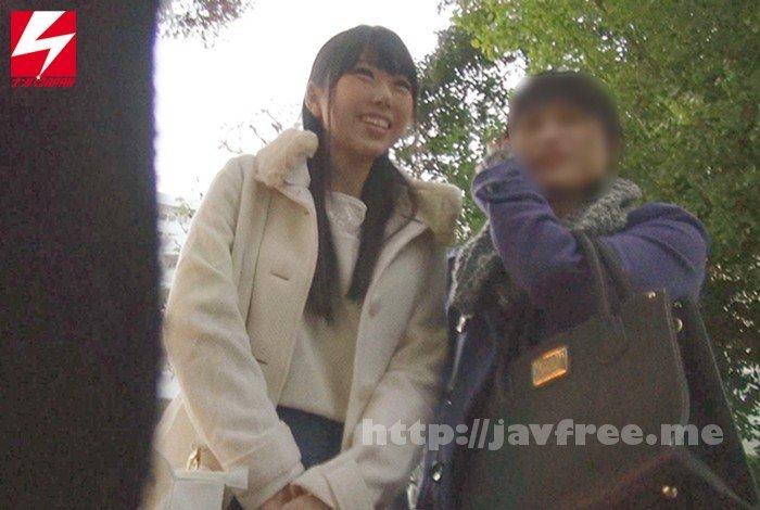 [HD][NNPJ-323] 18才なりたて!スレンダーなカノジョの妹みかちゃんが可愛すぎたのでお姉ちゃんにナイショでAV出演!!してもらいました。 ナンパJAPAN EXPRESS Vol.94 - image NNPJ-323-1 on https://javfree.me