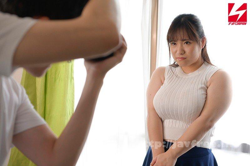 [HD][NNPJ-416] 乳マニア隠れ巨乳娘ナンパ お前の乳しか興味ねぇ!! 乳首ビンビン神乳クリーニング屋さん 卑猥ボディーを隠し持つデカ乳輪Jカップ奈津美さん - image NNPJ-416-1 on https://javfree.me