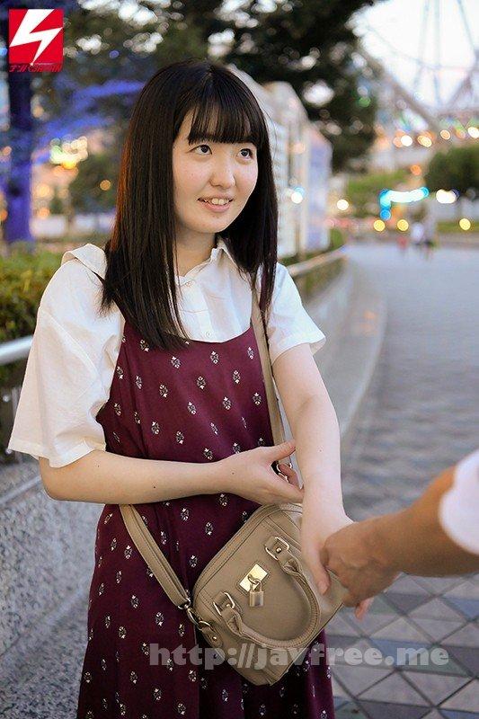 [HD][NNPJ-423] ナンパしたその日はハメない、後日再会してムチャクチャ中出しSEXした。 コミュ障女子 すずかちゃん 19歳 - image NNPJ-423-1 on https://javfree.me