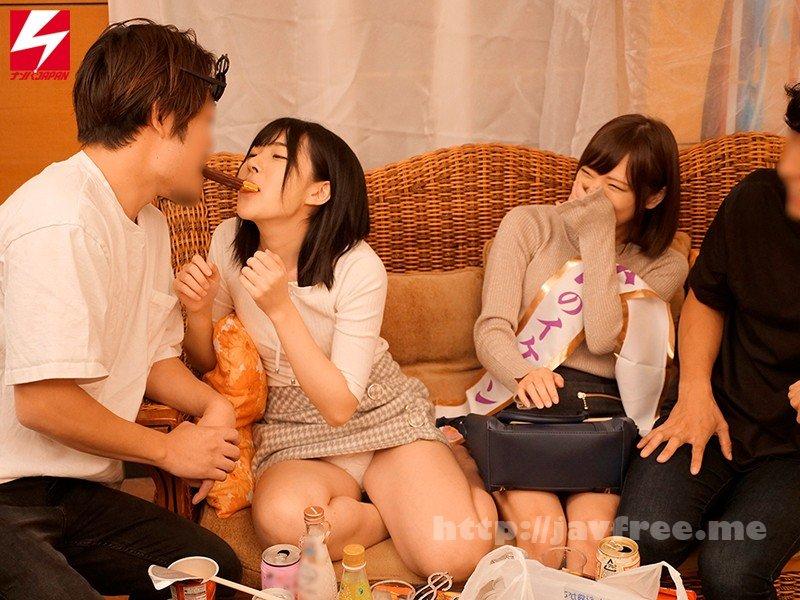 [HD][NPJB-055] 酒飲ませたらパコれるマ○コたちおっぱいぽろり、アソコもペロンチョ酔っぱらってセックスするハッピーな4時間 - image NPJB-055-3 on https://javfree.me