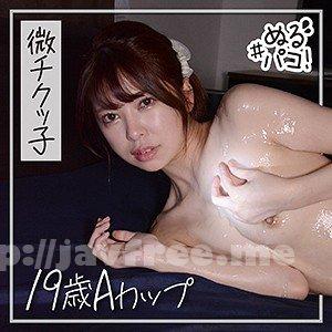 [HD][NRPK-001] ひなこ - image NRPK-001 on https://javfree.me