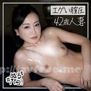 [HD][NRPK-002] あい - image NRPK-002 on https://javfree.me