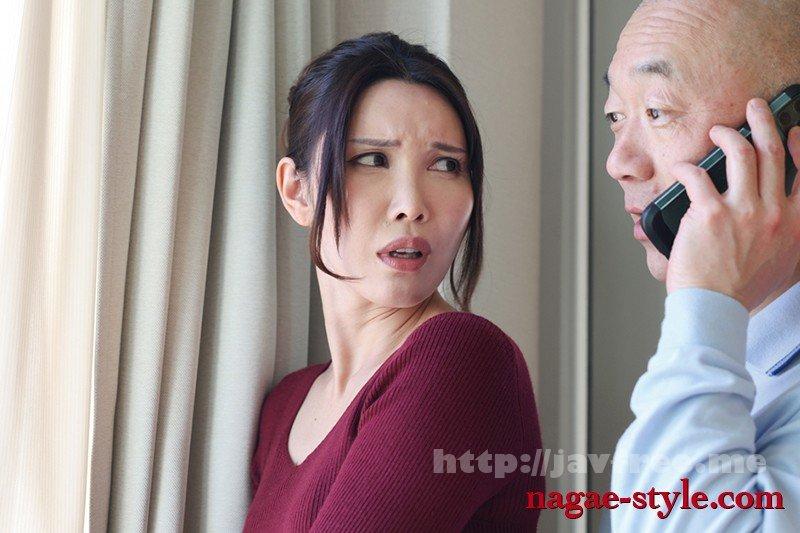 [HD][NSFS-004] お隣さんに妻を貸しだしました2 木村穂乃香 - image NSFS-004-17 on https://javfree.me