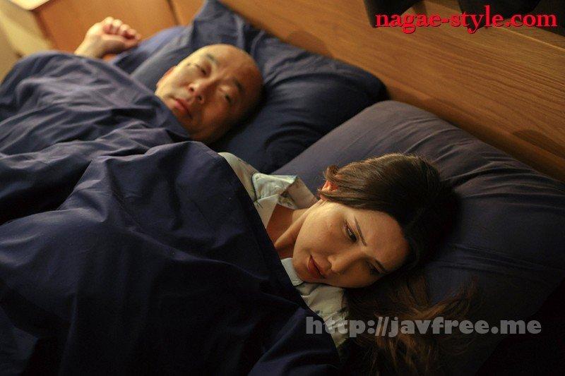 [HD][NSFS-004] お隣さんに妻を貸しだしました2 木村穂乃香 - image NSFS-004-2 on https://javfree.me