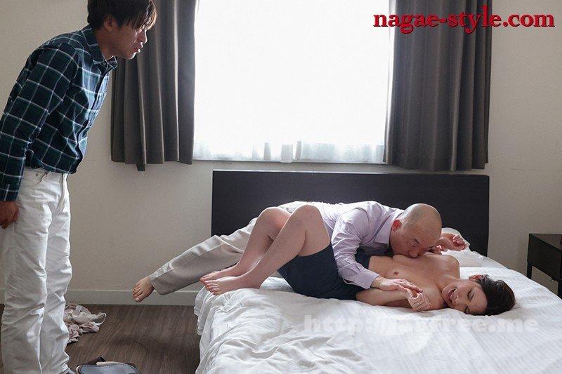 [HD][NSFS-004] お隣さんに妻を貸しだしました2 木村穂乃香 - image NSFS-004-7 on https://javfree.me