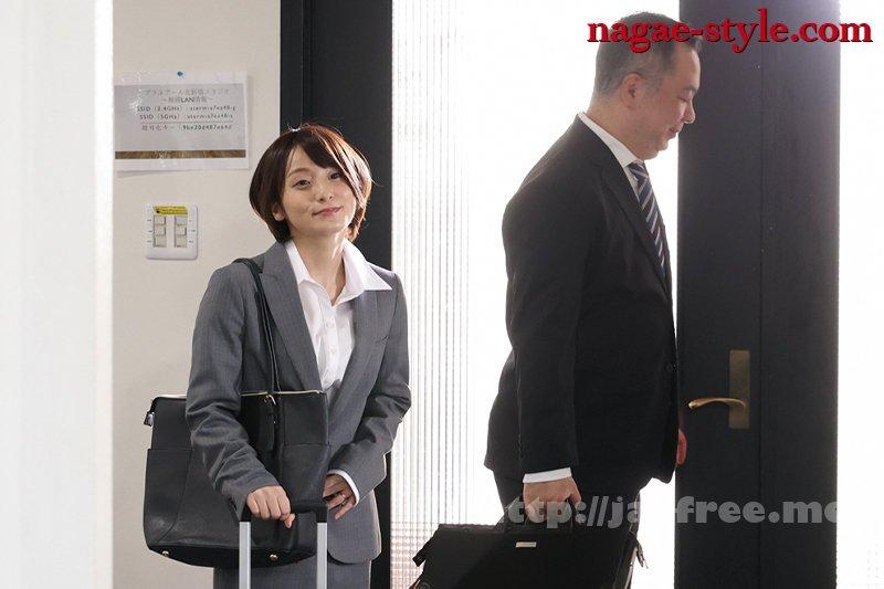 [HD][NSFS-011] 働く妻 出張先で犯●れた 吉良りん - image NSFS-011-19 on https://javfree.me