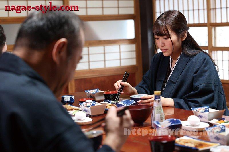 [HD][NSFS-012] 家族旅行で嫁を孕ませてしまった義父 姫咲はな - image NSFS-012-11 on https://javfree.me