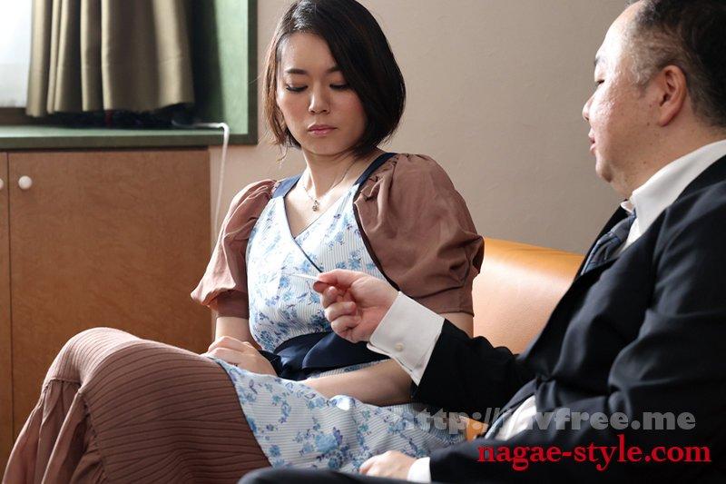 [HD][NSFS-023] あなたの嫌うあの人と・・ ~あのひどい上司に愛する妻が舐め堕とされた~ 平井栞奈 - image NSFS-023-10 on https://javfree.me