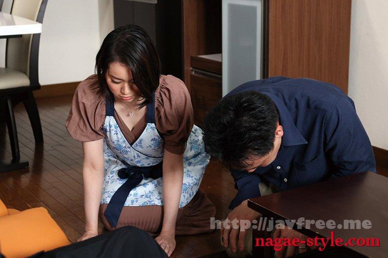 [HD][NSFS-023] あなたの嫌うあの人と・・ ~あのひどい上司に愛する妻が舐め堕とされた~ 平井栞奈 - image NSFS-023-11 on https://javfree.me