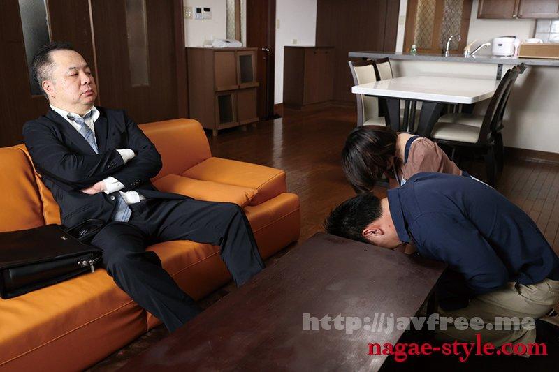 [HD][NSFS-023] あなたの嫌うあの人と・・ ~あのひどい上司に愛する妻が舐め堕とされた~ 平井栞奈 - image NSFS-023-12 on https://javfree.me