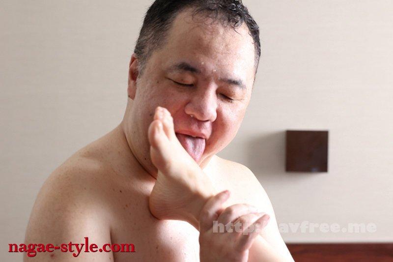 [HD][NSFS-023] あなたの嫌うあの人と・・ ~あのひどい上司に愛する妻が舐め堕とされた~ 平井栞奈 - image NSFS-023-13 on https://javfree.me