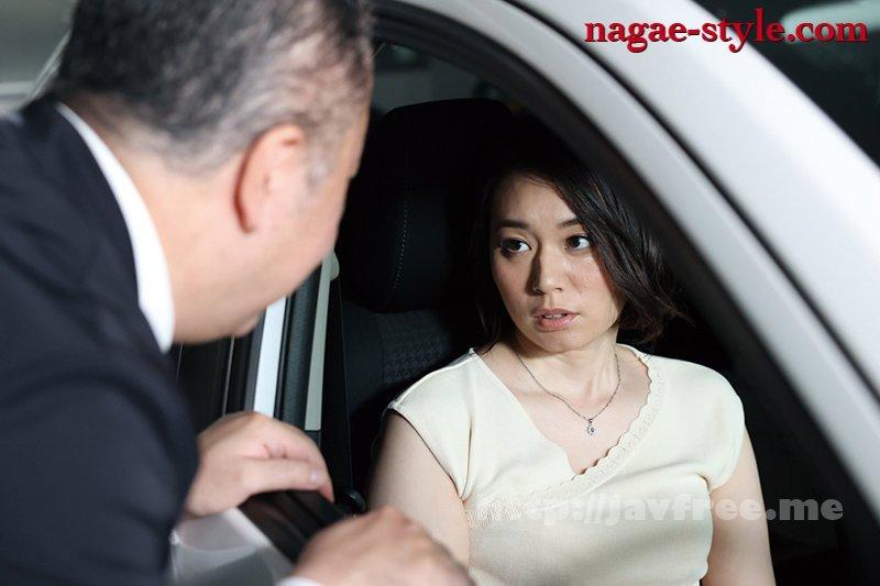 [HD][NSFS-023] あなたの嫌うあの人と・・ ~あのひどい上司に愛する妻が舐め堕とされた~ 平井栞奈 - image NSFS-023-19 on https://javfree.me