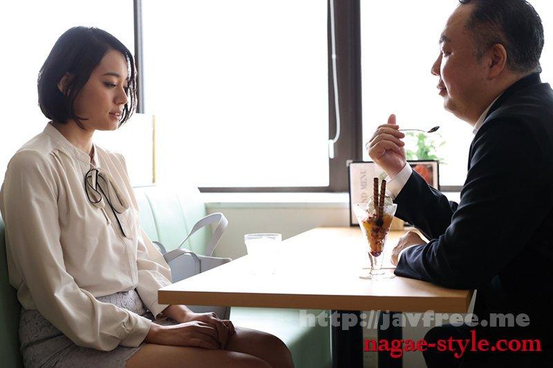 [HD][NSFS-023] あなたの嫌うあの人と・・ ~あのひどい上司に愛する妻が舐め堕とされた~ 平井栞奈 - image NSFS-023-20 on https://javfree.me
