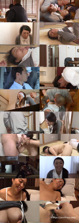 [NSPS 245] 一家人質事件 〜性欲処理道具にされた妻〜 後藤あづさ 後藤あづさ NSPS