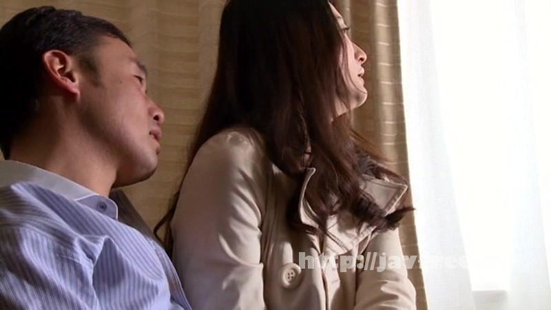 [NSPS-276] 背徳の寝取られ 上司の妻と部下 竹内紗里奈 - image NSPS-276-6 on https://javfree.me