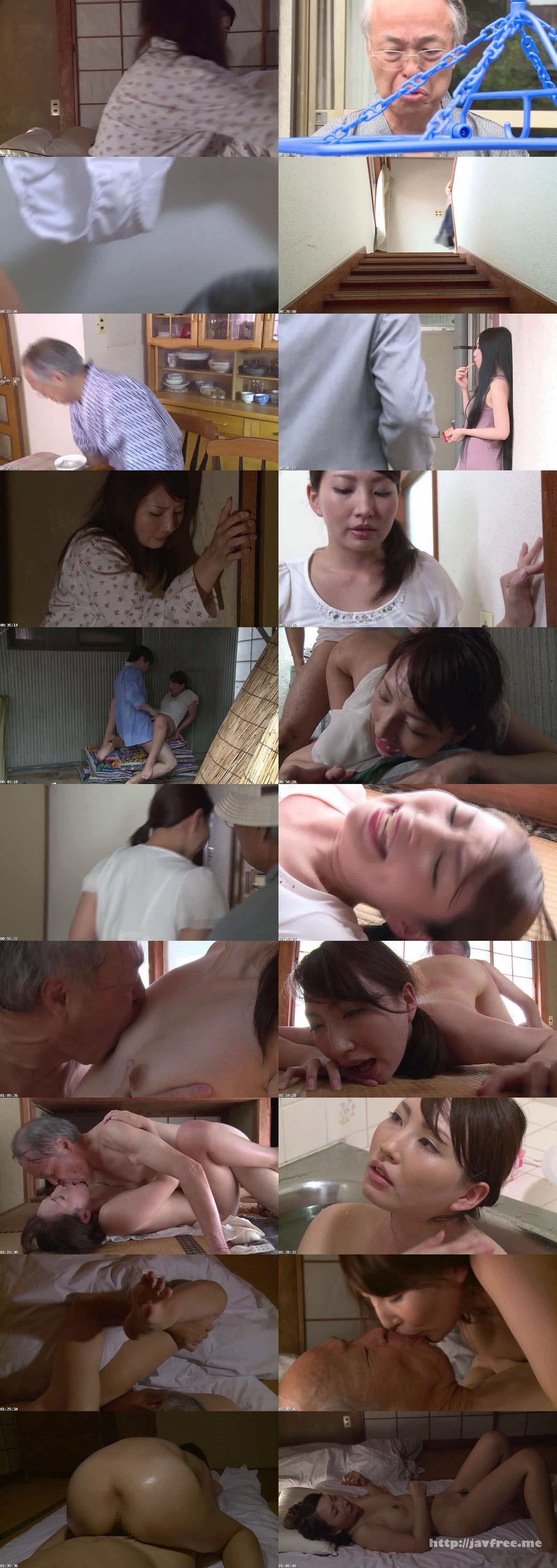 [NSPS-318] 義父と嫁 夏の秘め事 2 竹内かすみ - image NSPS-318 on https://javfree.me
