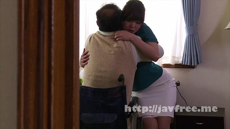 [NSPS-497] 接吻寝取られ・・ 妻のくちびるが奪われた。 碧しの - image NSPS-497-14 on https://javfree.me
