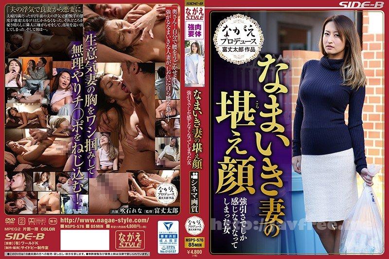 [HD][BCV-039] 募集ちゃんTV×PRESTIGE PREMIUM 39 - image NSPS-576 on http://javcc.com