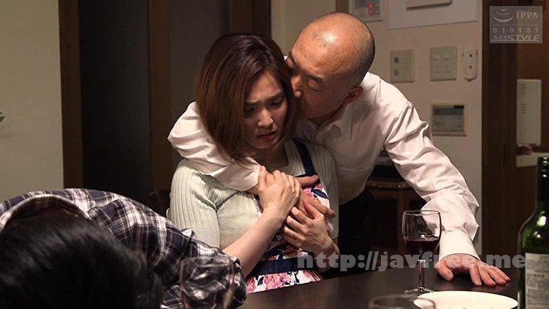 [HD][NSPS-692] 不謹慎すぎる接吻 夫がいるのにもかかわらず あぁ~なんてことを・・ 本庄優花 - image NSPS-692-17 on https://javfree.me