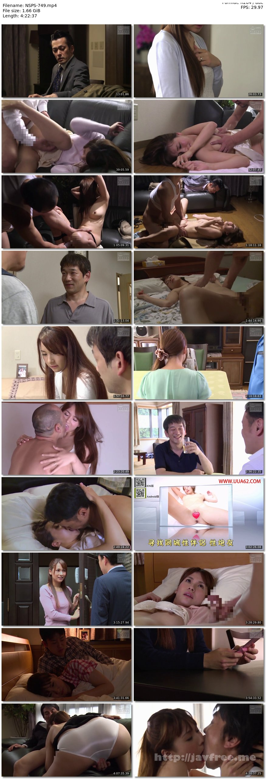 [HD][ORETD-193] あいさん - image NSPS-749 on https://javfree.me