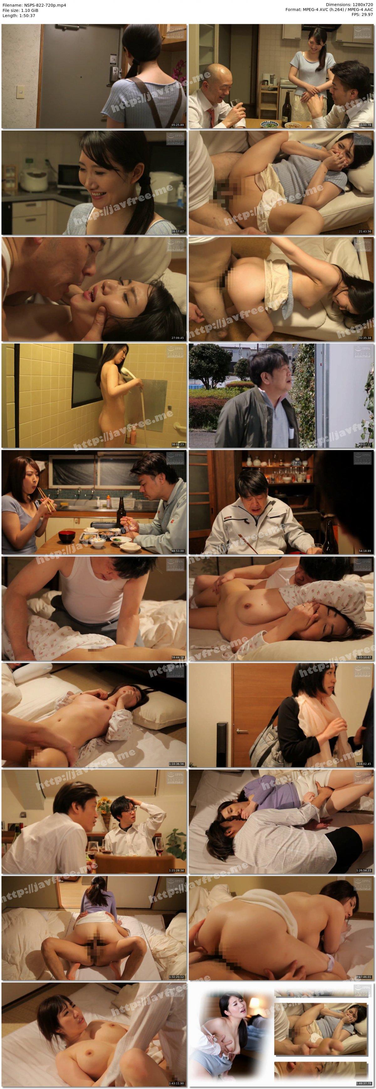 [HD][KNMD-033] 現代における奇譚な男女の物語 高宮菜々子 - image NSPS-822-720p on https://javfree.me