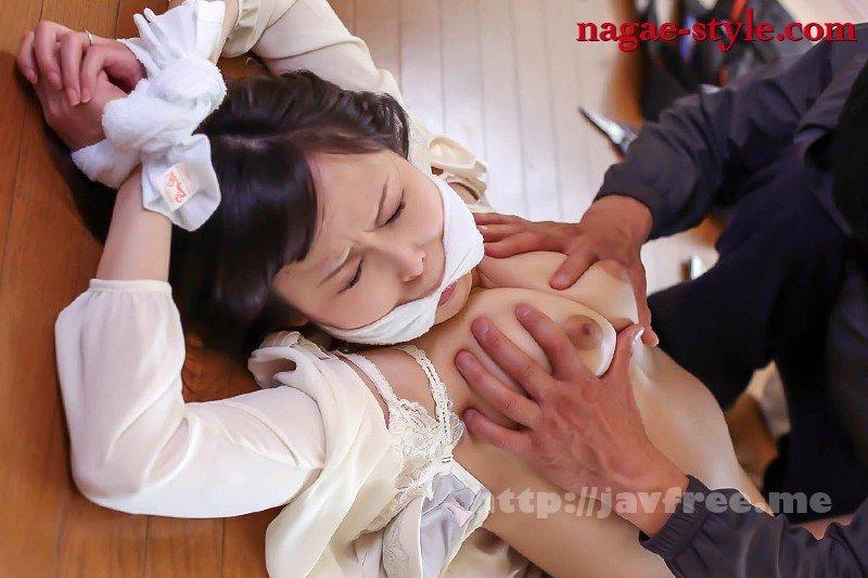 [NSPS-841] 拘束された人妻 手足を縛られ抵抗できないままぶち込まれる - image NSPS-841-10 on https://javfree.me