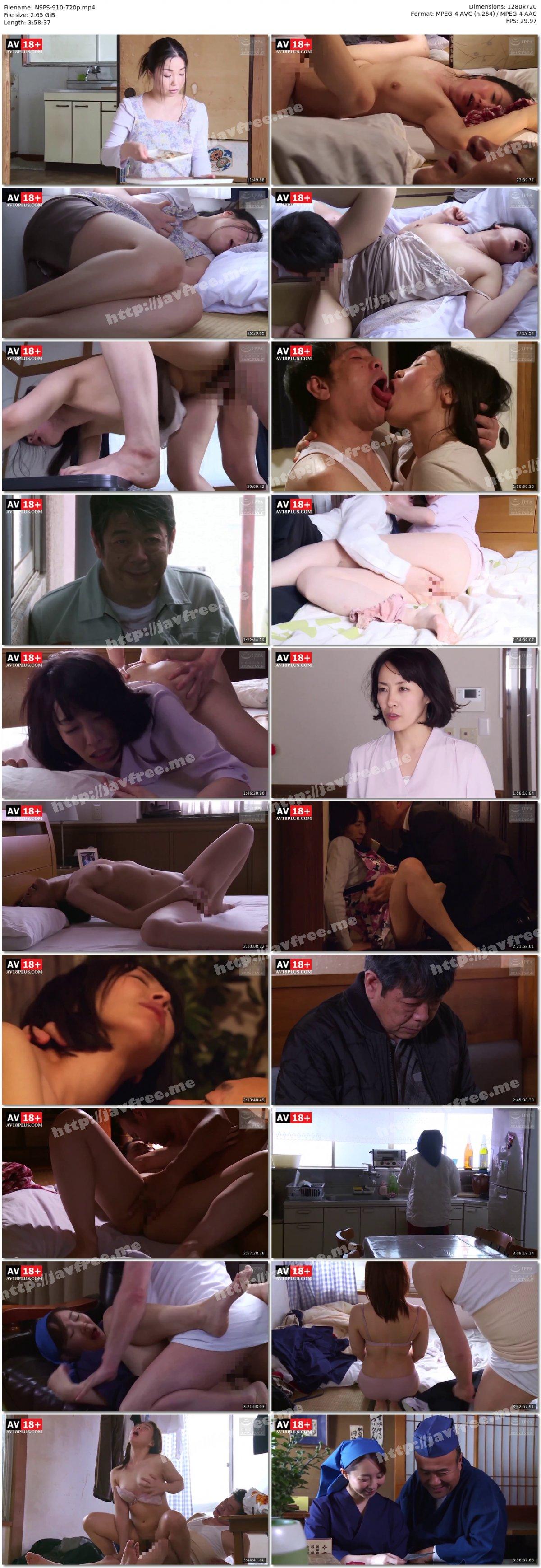 [HD][NSPS-910] ザ・和姦 犯●れた男に狂う妻 ベスト版