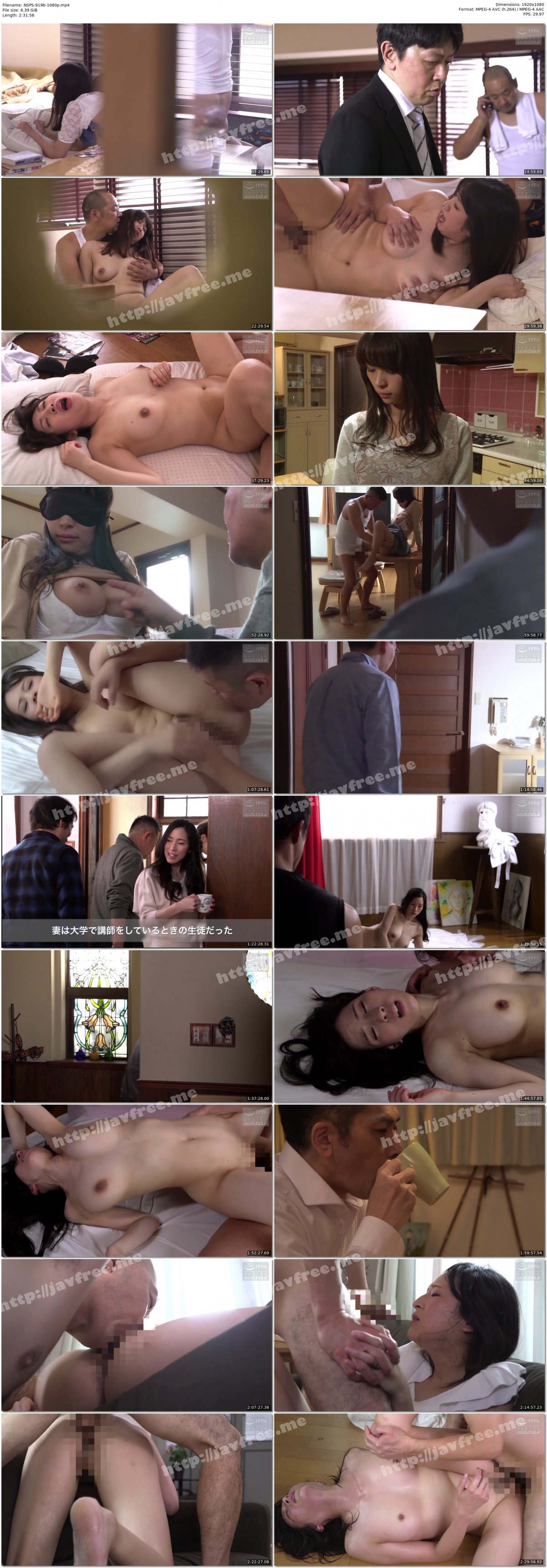 [HD][NSPS-919] 醜いオヤジに妻が舐めまわされた