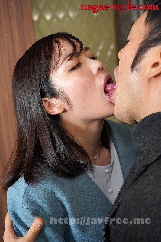[HD][NSPS-975] 妻の愛をたしかめたくて ~同窓会の跡をつけたら、まさか、まさかの連続だった~ 藍川美穂 - image NSPS-975-19 on https://javfree.me