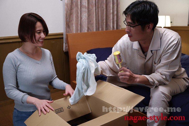 [HD][NSPS-990] 夫の上司に抱かれ子づくりしてしまった妻2 乃木はるか - image NSPS-990-2 on https://javfree.me