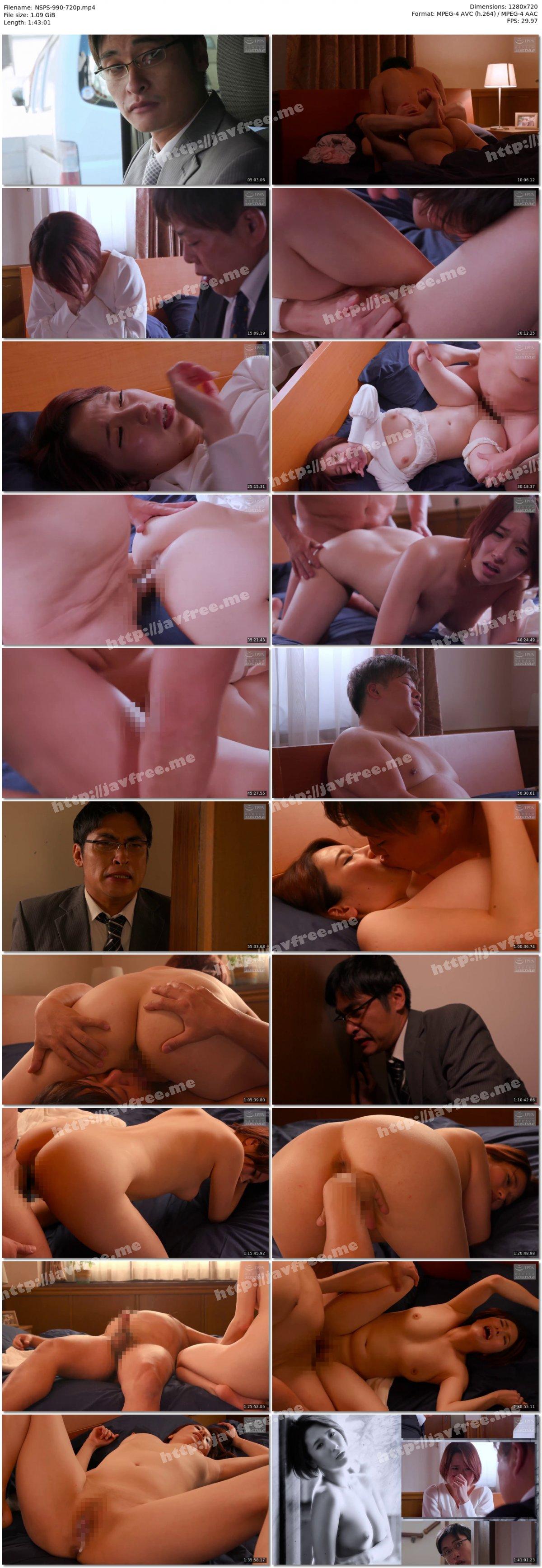 [HD][NSPS-990] 夫の上司に抱かれ子づくりしてしまった妻2 乃木はるか - image NSPS-990-720p on https://javfree.me