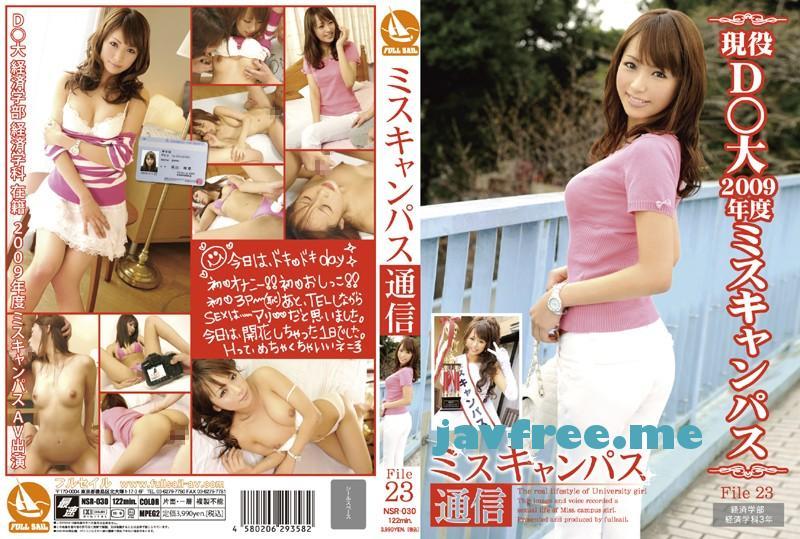 [NSR-030] ミスキャンパス通信 File 23 - image NSR-030 on https://javfree.me