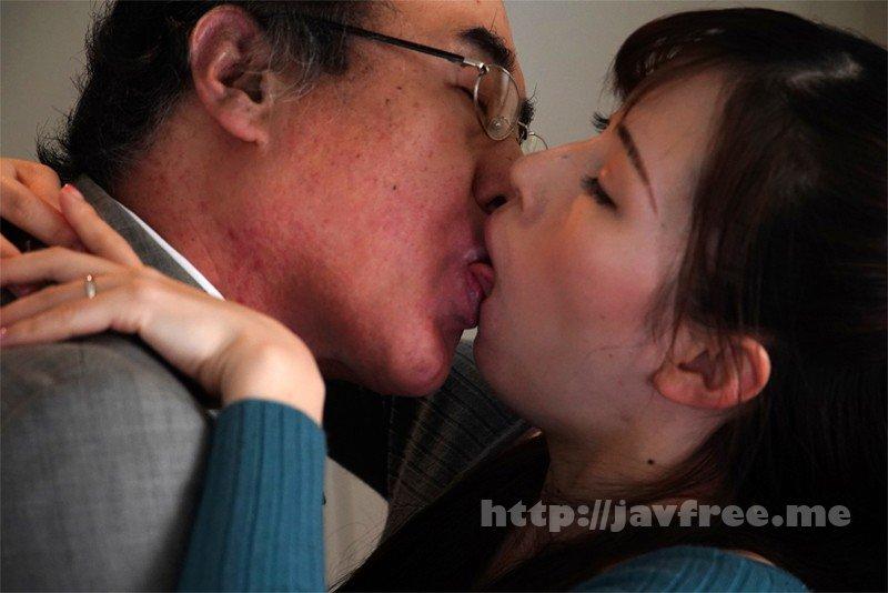 [HD][NSSTL-027] 人妻 和香 修羅場NTR 同僚に妻を紹介してしまった夫の後悔… 二宮和香