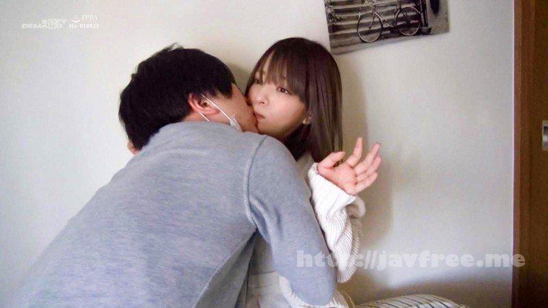 [HD][NTTR-021] 僕は君だけの女体カノジョ 出会ってから、結婚までいってしまったよ…編 あべみかこ - image NTTR-021-7 on https://javfree.me