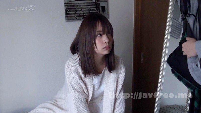[HD][NTTR-021] 僕は君だけの女体カノジョ 出会ってから、結婚までいってしまったよ…編 あべみかこ - image NTTR-021-8 on https://javfree.me