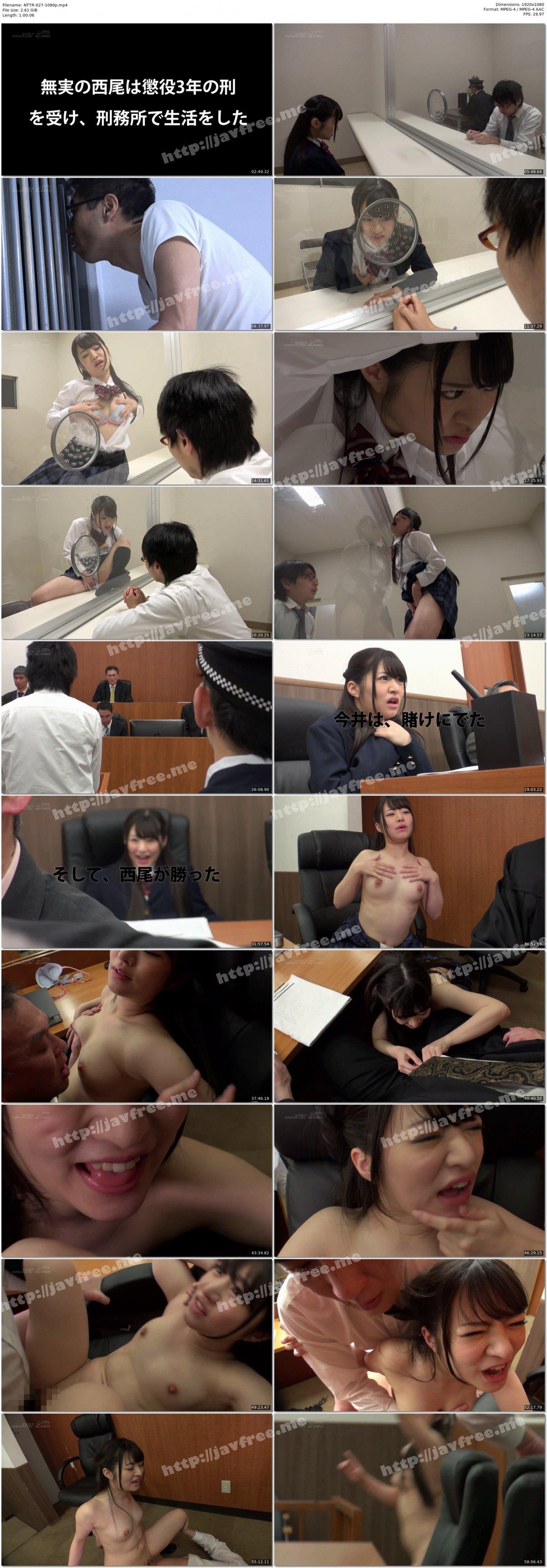 [HD][NTTR-027] ノットリ裁判 それでも私は(ぼくは)憑依していない 桃尻かのん