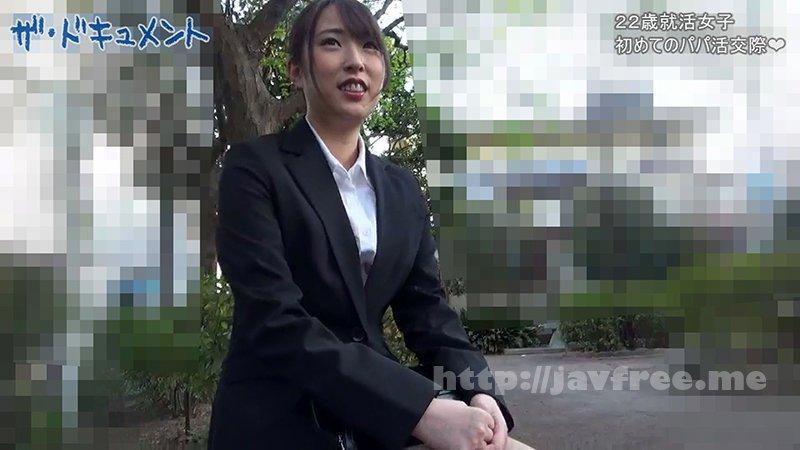 [HD][NUBI-054] 実録ドキュメントパパ活 お口奉仕はとっても健気だけど、体中超敏感な就活女子をたっぷりと頂きました! - image NUBI-054-1 on https://javfree.me