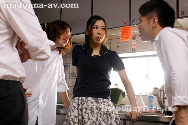 [OBA 158] 息子の同級生に毎日輪姦されています。 黒崎真純 黒崎真純 OBA