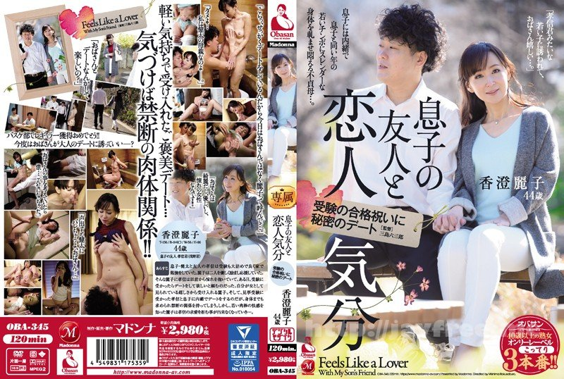 [HD][WANZ-638] デカ尻マニアックス 姫川ゆうな - image OBA-345 on http://javcc.com