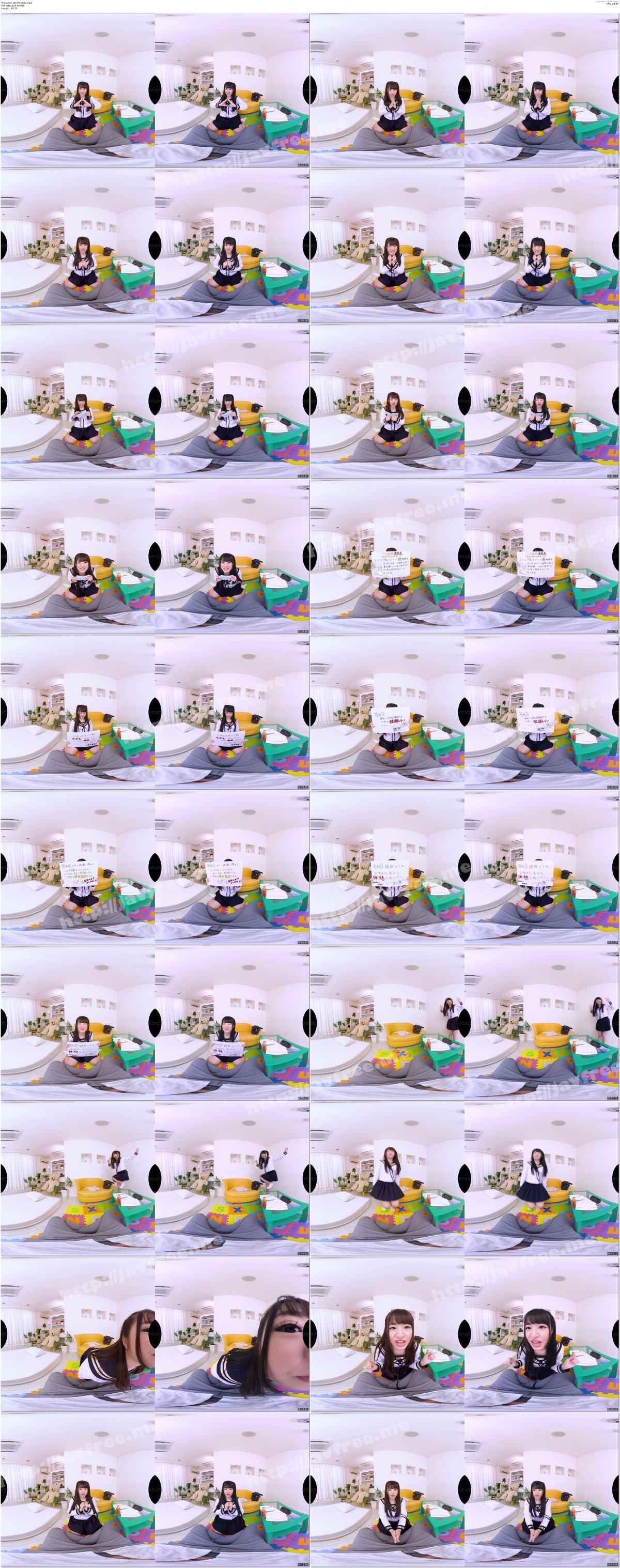[OCVR-002] 【VR】3DVRからかい上手の可愛すぎる教え子に惚れ薬を飲ませたらアヘ顔全開イクイク!?大変なことになった件。桃尻かのん - image OCVR-002a on https://javfree.me